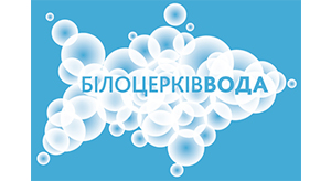 Bilotserkvoda_work_03_font+comments